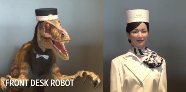 Hotel-Robots