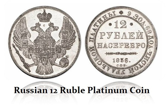 Platinum 1836 12 Rouble
