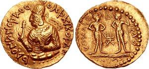 Huvishka. Circa AD 152-192. AV Quarter Dinar (14mm, 1.94 g, 1h). Mint I (A). 1st emission