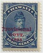 NA-Hawaii-Provisional-Government-Stamp-Image