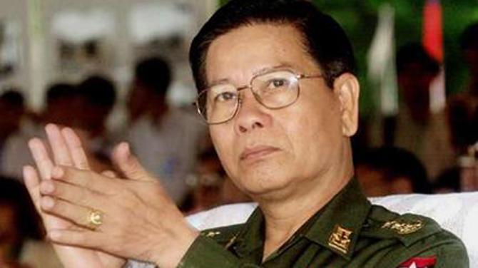 Nyunt, General Khin
