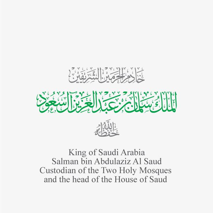 Saudi-Arabia-King