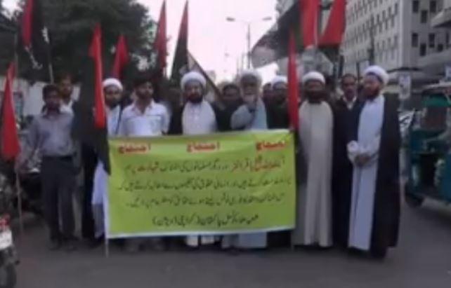 Tehran Protest Jan 2016