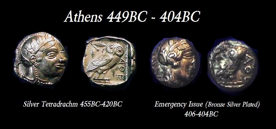 Athens-Emergency