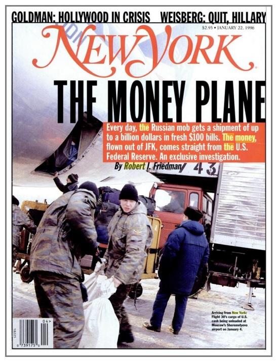 Money-Plane NY Mag 1996 Cover
